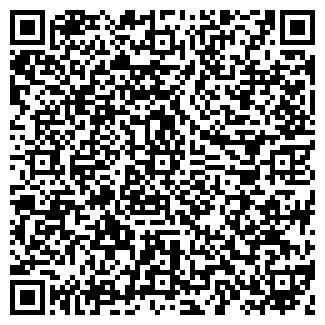 QR-код с контактной информацией организации ГАРТЕН, КП