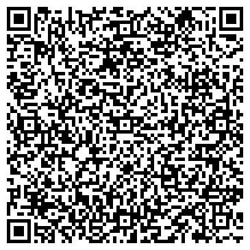 QR-код с контактной информацией организации СТОЖАРЫ, ТОРГОВАЯ ФИРМА, ООО
