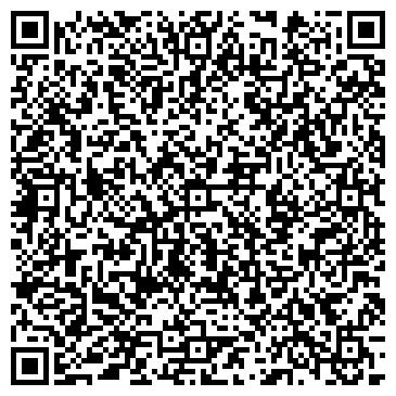 QR-код с контактной информацией организации АКЦЕНТ ЛТД, ЧЕРНОВИЦКАЯ ПТФ, КП