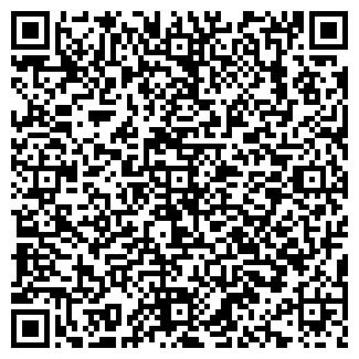 QR-код с контактной информацией организации ПОЛЯРИС, ЧФ