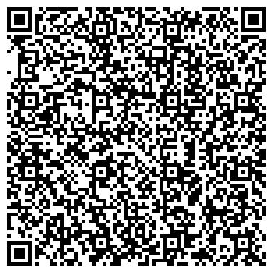 QR-код с контактной информацией организации ВАКО, МЕДИЦИНСКО-ФАРМАЦЕВТИЧЕСКАЯ КОМПАНИЯ, ООО