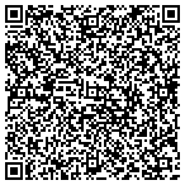 QR-код с контактной информацией организации ООО Строй-Град
