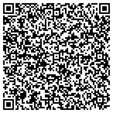 QR-код с контактной информацией организации ЧЕРНОВИЦКИЙ КИРПИЧНЫЙ ЗАВОД N3, ОАО
