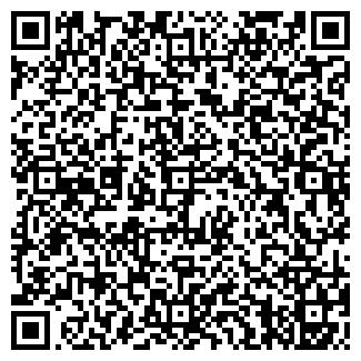 QR-код с контактной информацией организации ОПЕКС, МП