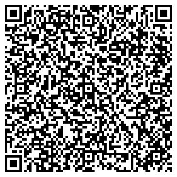 QR-код с контактной информацией организации ООО Лечебно-диагностический центр