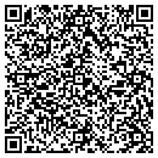 QR-код с контактной информацией организации КВАРЦ, ОАО