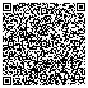 QR-код с контактной информацией организации ПАРУС-БУКОВИНА, ДЧП