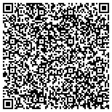 QR-код с контактной информацией организации ВЕЗУВИЙ, ПРОИЗВОДСТВЕННО-ИНЖЕНЕРНОЕ ПРЕДПРИЯТИЕ, ООО