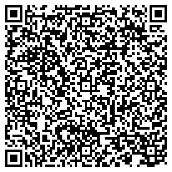 QR-код с контактной информацией организации ЧЕРНОВЦЫБАКАЛЕЯ, ООО