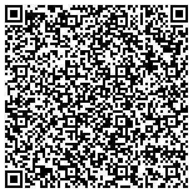 QR-код с контактной информацией организации ООО Урал АЗС Монтаж