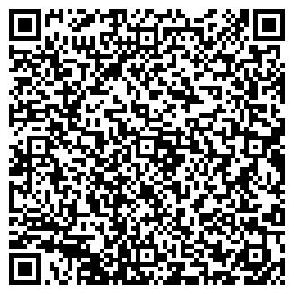 QR-код с контактной информацией организации TIRE PLUS