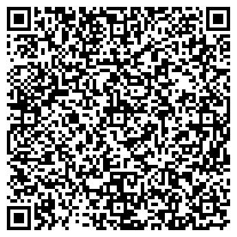 QR-код с контактной информацией организации ТЕЛЕСЕРВИС, ЧФ