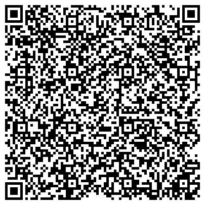QR-код с контактной информацией организации ЧЕРНОВИЦКИЙ РАДИОТЕХНИЧЕСКИЙ ЗАВОД, ОАО (ВРЕМЕННО НЕ РАБОТАЕТ)