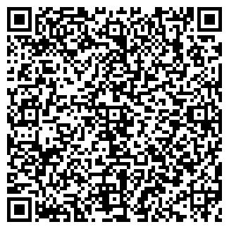 QR-код с контактной информацией организации СЕМПЕР, ООО