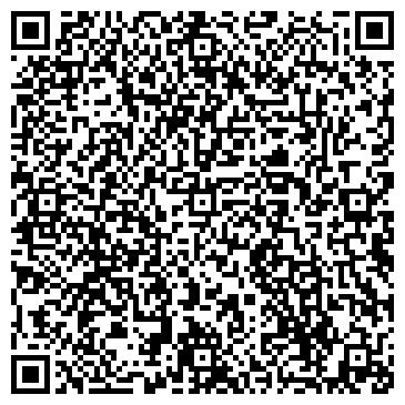 QR-код с контактной информацией организации ЧЕРНОВИЦКИЙ ЗАВОД ЖБИ И КОНСТРУКЦИЙ, ОАО