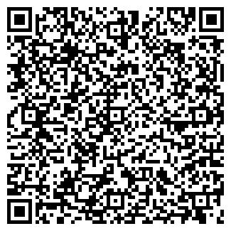 QR-код с контактной информацией организации ВАЙТ, ЧП