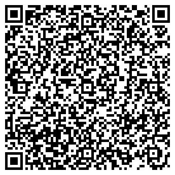 QR-код с контактной информацией организации ПИНТО-УКРАИНА, ДЧП
