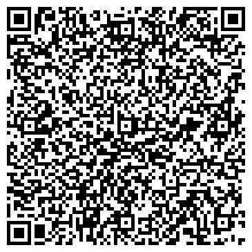 QR-код с контактной информацией организации ИНТЕРА, ООО (ВРЕМЕННО НЕ РАБОТАЕТ)