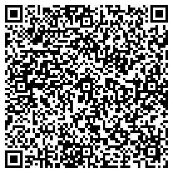 QR-код с контактной информацией организации ЕВРОКОМПАНИ УКРАИНА