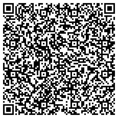 QR-код с контактной информацией организации ЧИГИРИНСКИЙ МЕТАЛЛОФУРНИТУРНЫЙ ЗАВОД, ФИЛИАЛ ОАО ТЕКСТЕМП