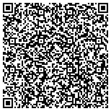 QR-код с контактной информацией организации БИЛЛЕРБЕК-УКРАИНА, ПЕРО-ПУХОВАЯ ФАБРИКА, ПИИ