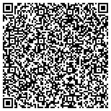 QR-код с контактной информацией организации ЧЕРТКОВСКАЯ РАЙОННАЯ ГОСУДАРСТВЕННАЯ АДМИНИСТРАЦИЯ