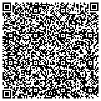 QR-код с контактной информацией организации ТЕРА, ЧЕРТКОВСКАЯ КОНДИТЕРСКАЯ ФАБРИКА, ООО (ВРЕМЕННО НЕ РАБОТАЕТ)