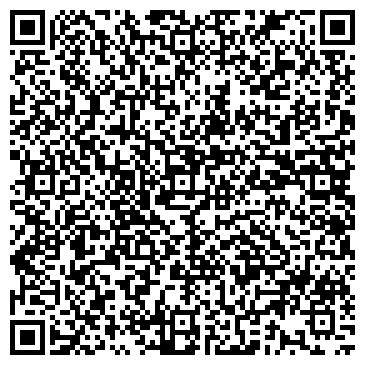 """QR-код с контактной информацией организации """"А-СЕРВИС"""", ООО"""