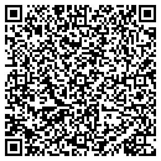 QR-код с контактной информацией организации Кармента