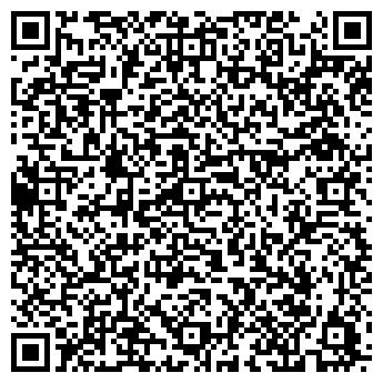 QR-код с контактной информацией организации МАЛИНОВСКИЙ СТЕКЛОЗАВОД