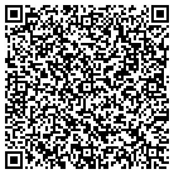 QR-код с контактной информацией организации ВИЛЛКОМПАНИ
