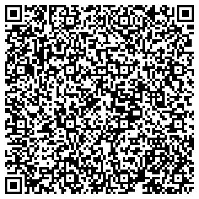 QR-код с контактной информацией организации ЧУГУЕВСКИЙ КОММУНАЛЬНЫЙ ЗАВОД СТРОЙМАТЕРИАЛОВ, ГП (ВРЕМЕННО НЕ РАБОТАЕТ)