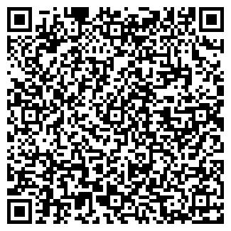QR-код с контактной информацией организации ТЭЦ N2 ЭСХАР, ГП