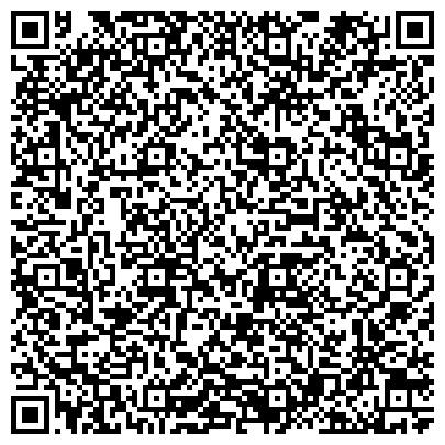 QR-код с контактной информацией организации ЧУГУЕВСКИЙ ЗАВОД ПРЕЦИЗИОННЫХ ИЗДЕЛИЙ, ЗАО (ЧУГУЕВСКАЯ ТОПЛИВНАЯ АППАРАТУРА)
