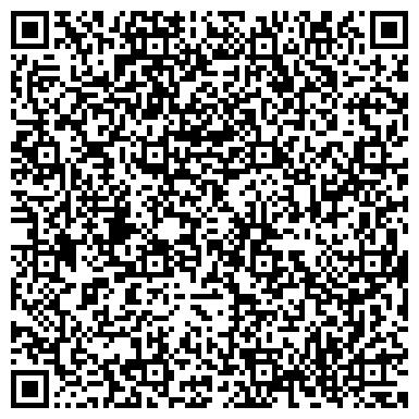 QR-код с контактной информацией организации АГРОМАШ, РАХНЯНСКОЕ СПЕЦИАЛИЗИРОВАННОЕ ПРЕДПРИЯТИЕ, ОАО