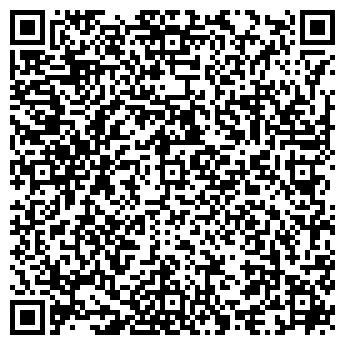 QR-код с контактной информацией организации МТВ-СЕРВИС