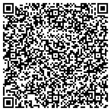 QR-код с контактной информацией организации ШАРГОРОДСКИЙ РАЙОННЫЙ УЗЕЛ СВЯЗИ