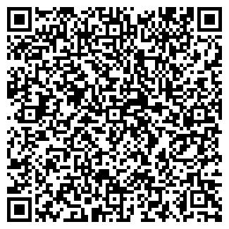 QR-код с контактной информацией организации ООО ШАРГОРОДСАХАР