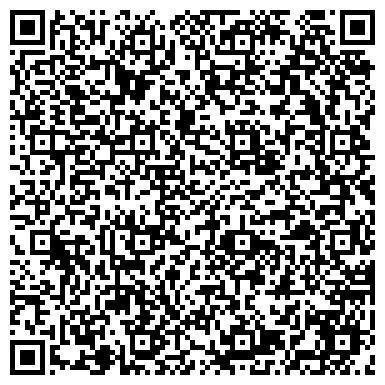 QR-код с контактной информацией организации ШАРГОРОДРАЙАГРОСТРОЙ, ООО ПО АГРОПРОМЫШЛЕННОМУ СТРОИТЕЛЬСТВУ
