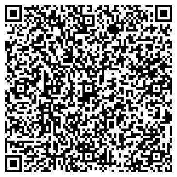 QR-код с контактной информацией организации ОМФАЛ, КАМНЕОБРАБАТЫВАЮЩИЙ ЗАВОД, ООО