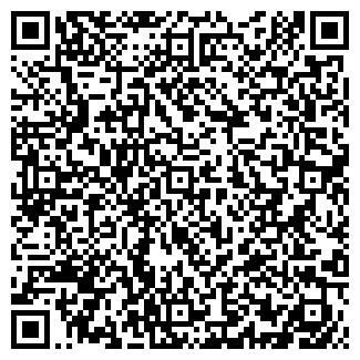 QR-код с контактной информацией организации ТОЙОТАКАР