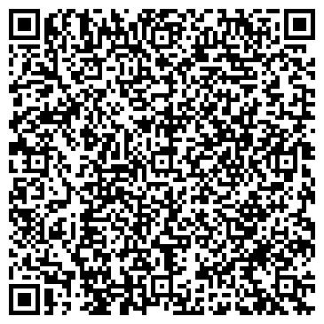 QR-код с контактной информацией организации Тамара