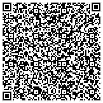QR-код с контактной информацией организации ЯРЕСЬКОВСКИЙ САХАРНЫЙ ЗАВОД, СТРУКТУРНОЕ ПОДРАЗДЕЛЕНИЕ ООО ЦУКРОВИК ПОЛТАВЩИНЫ