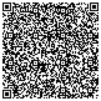 QR-код с контактной информацией организации РАЙАВТОДОР ШИШАКИ, СТРУКТУРНОЕ ПОДРАЗДЕЛЕНИЕ ДЧП ПОЛТАВАОБЛАВТОДОР