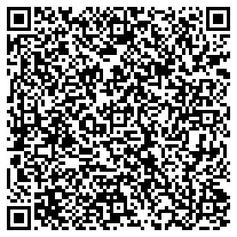 QR-код с контактной информацией организации ШИШАКИ-СТРОЙКОМПЛЕКС, ООО