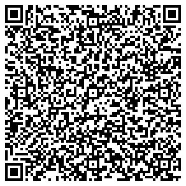 QR-код с контактной информацией организации ШИШАКСКИЙ ХЛЕБОЗАВОД, ПРЕДПРИЯТИЕ РАЙПОТРЕБСОЮЗА