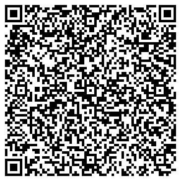 QR-код с контактной информацией организации ШОСТКИНСКИЙ ЗАВОД ЖЕЛЕЗОБЕТОННЫХ КОНСТРУКЦИЙ N7, ОАО