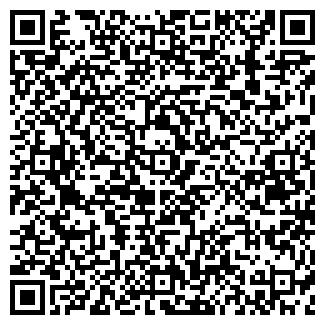 QR-код с контактной информацией организации БЕРЕЗКА-СЕРВИС