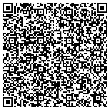 QR-код с контактной информацией организации ШПОЛЯНСКИЙ ЗАВОД ЗАПАСНЫХ ЧАСТЕЙ, ФИЛИАЛ ОАО МЕТРОВАГОНМАШ