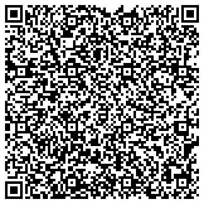 QR-код с контактной информацией организации СТОМАТОЛОГИЧЕСКАЯ ПОЛИКЛИНИКА № 65